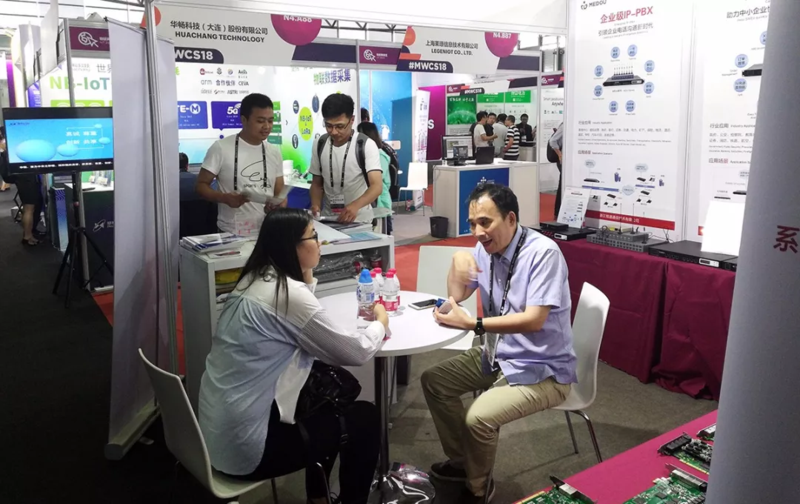 Medou communication participated in MWC Shanghai 2018